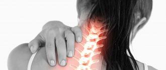 Остеохондроз позвоночника симптомы и лечение