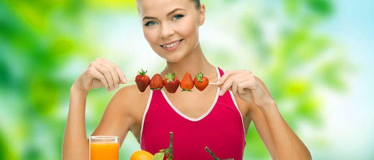 витамины для красоты