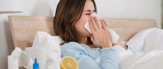 уберечься от простуды